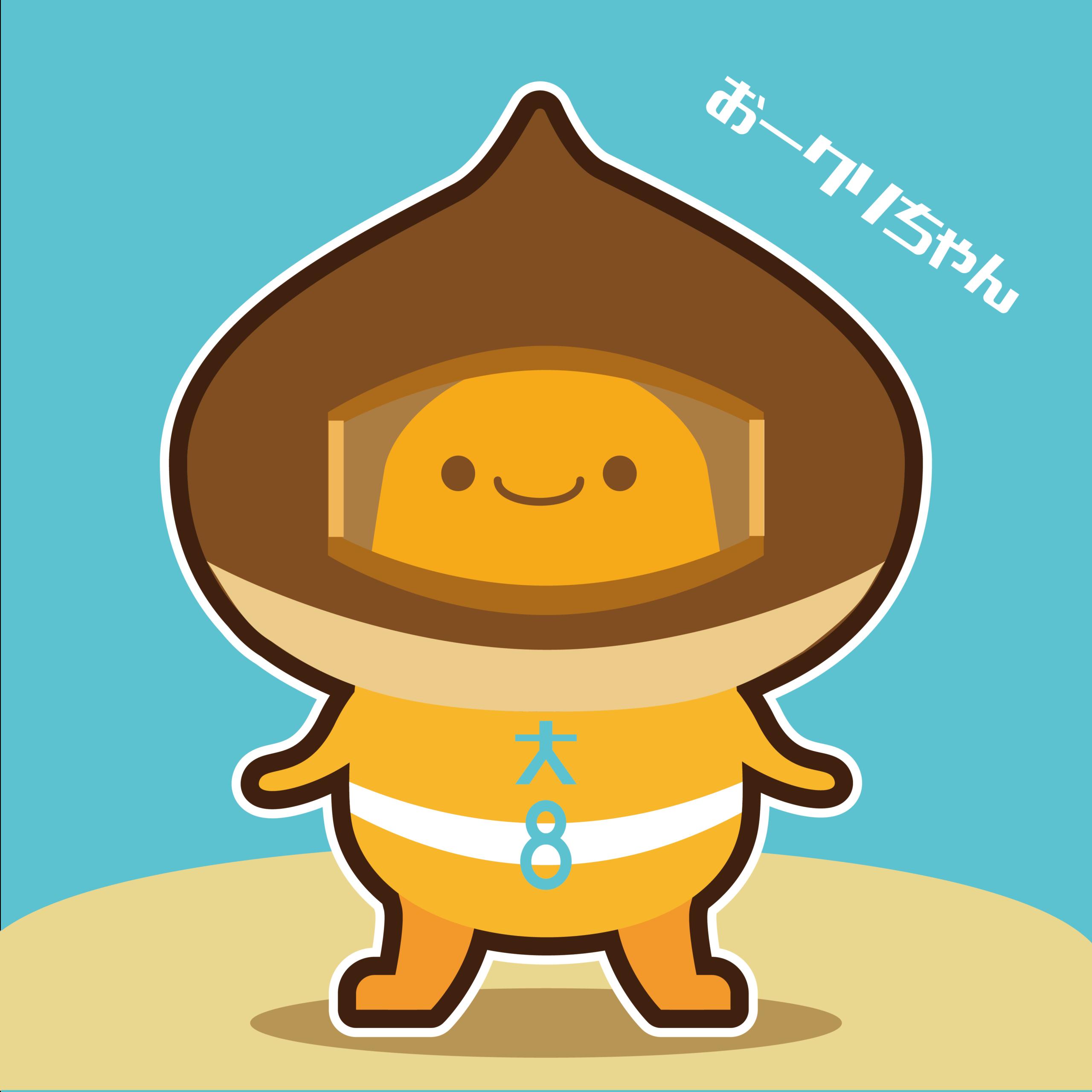 おークリちゃん イラスト