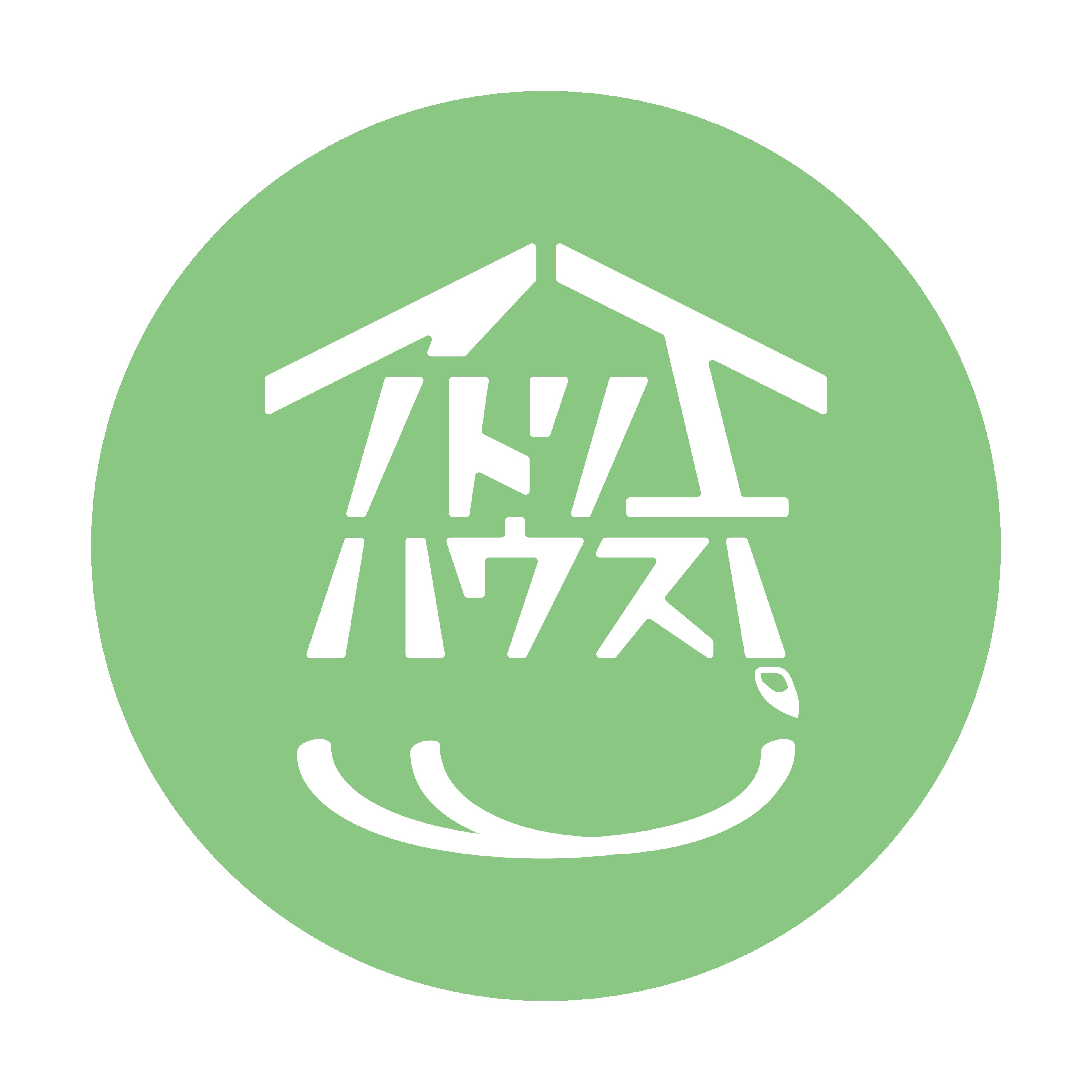 アトリエハウス さま ロゴ
