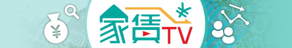 家賃TV さま Youtubeチャンネルヘッダー