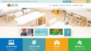 大須クリエイトスペース WEBサイト(リニューアル)