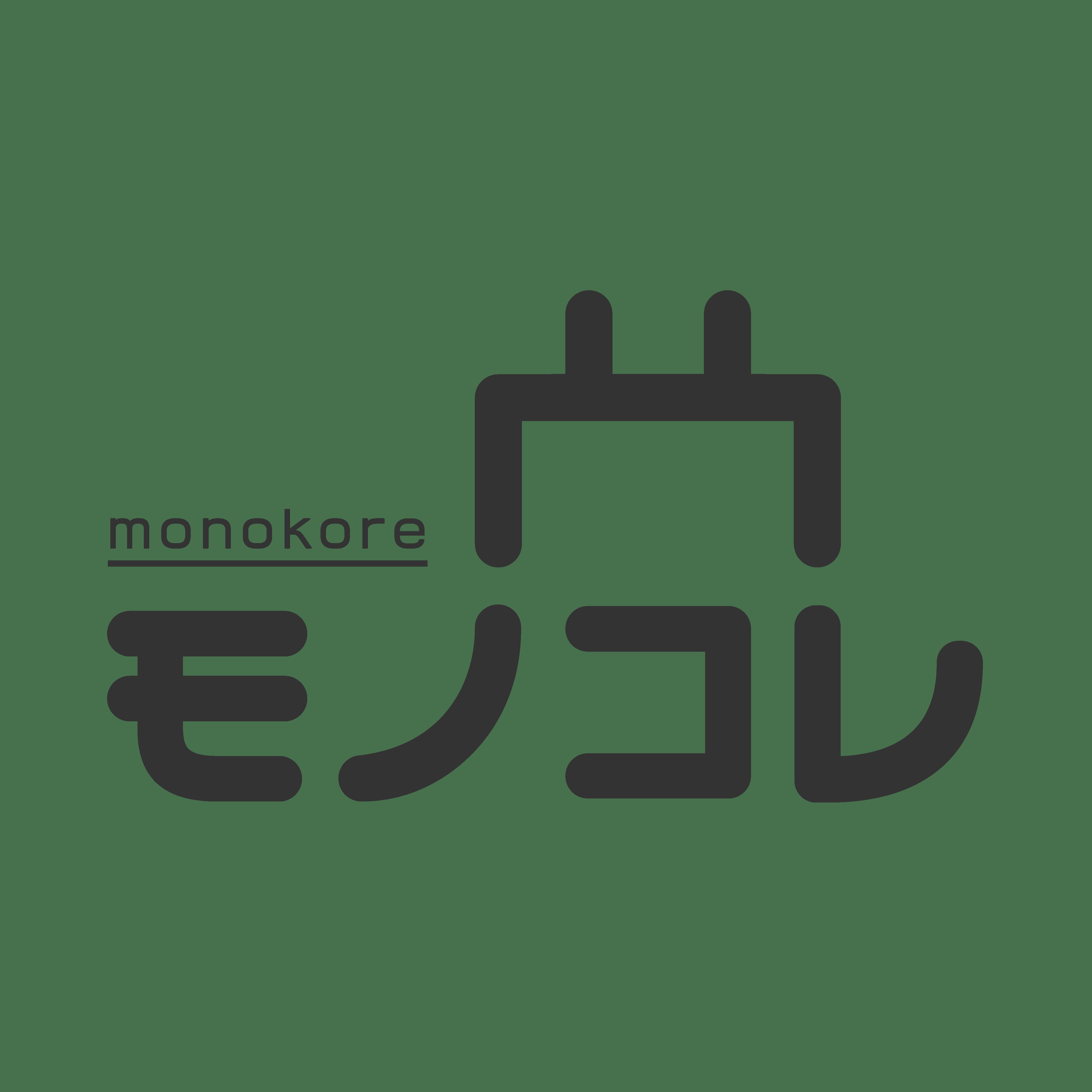株式会社モノコレ さま ロゴ